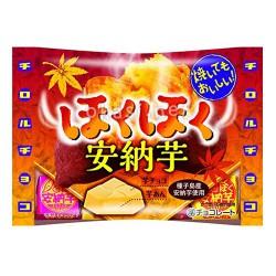 구워먹는 고구마 초콜렛 등장! 치로루 호쿠호쿠 안노이모 7개입