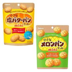 카바야 미니 쿠키 시리즈! 메론빵 쿠키 & 소금버터빵 쿠키