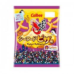 가루비 캇파에비센 시푸드피자맛