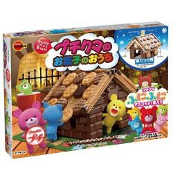 [한정] 과자와 초콜렛으로 집 만들기! 부르봉 푸치쿠마 과자집 만들기