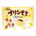 치로루 초코 푸딩 모찌