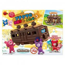[한정] 과자와 초콜렛으로 기차 만들기! 부르봉 푸치쿠마 전차 만들기