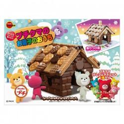 과자와 초콜렛으로 집 만들기! 부르봉 푸치쿠마 과자집 만들기