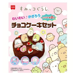 스미코구라시 초코 케이크 만들기
