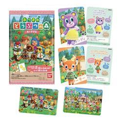 반다이 모여라 동물의 숲 카드 구미 1박스